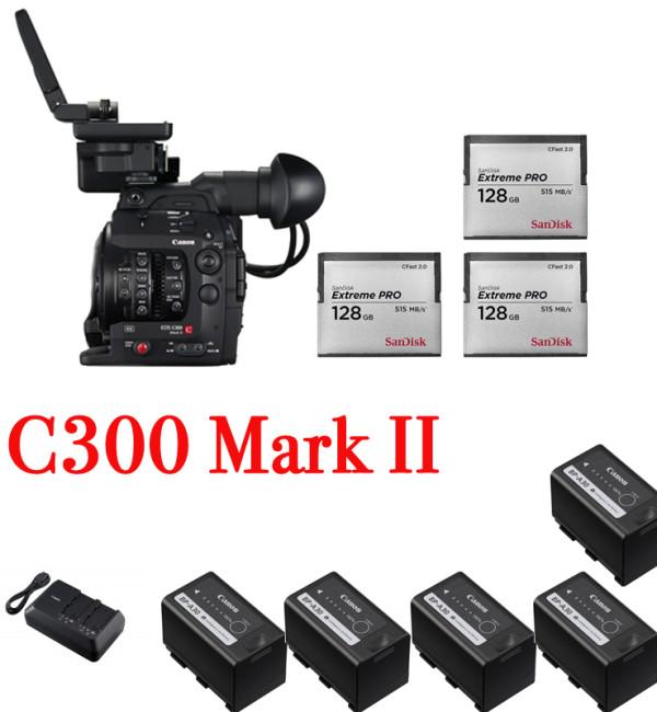 Canon C300 Mark II Rental Toronto