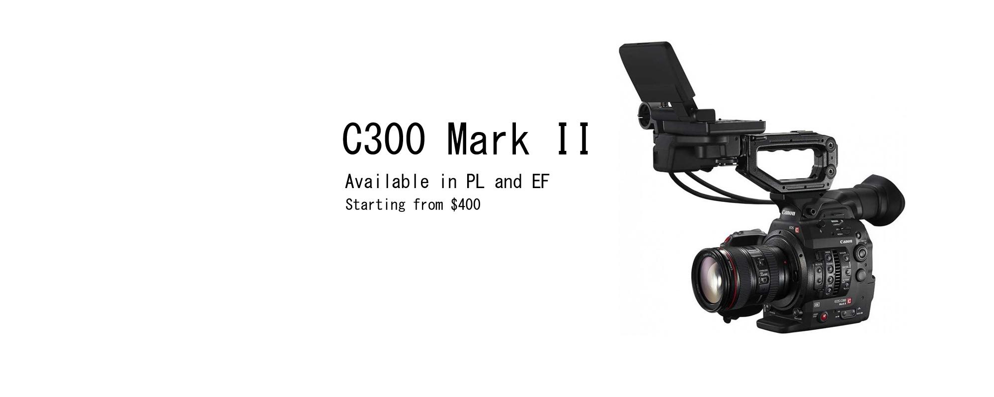 C300 Mark II rentals toronto